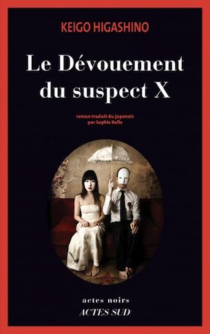 «Le dévouement du suspect X» de Keigo Higashino: meurtres et mathématiques (image)