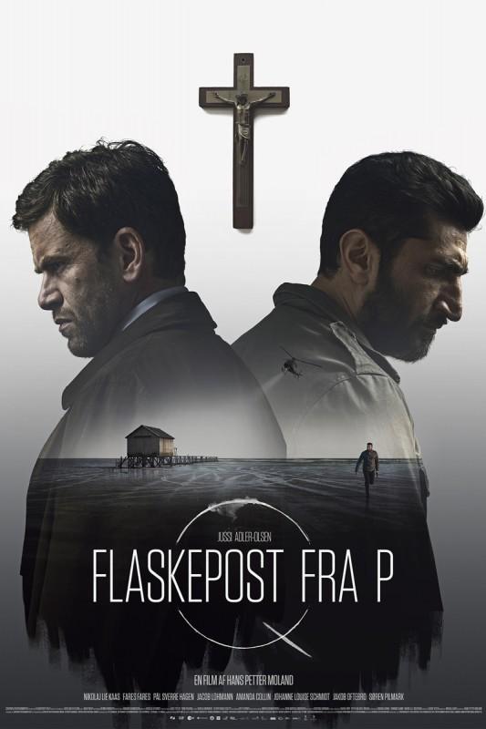 Programme double à Fantasia 2016: «Five» et «A Conspiracy of Faith»