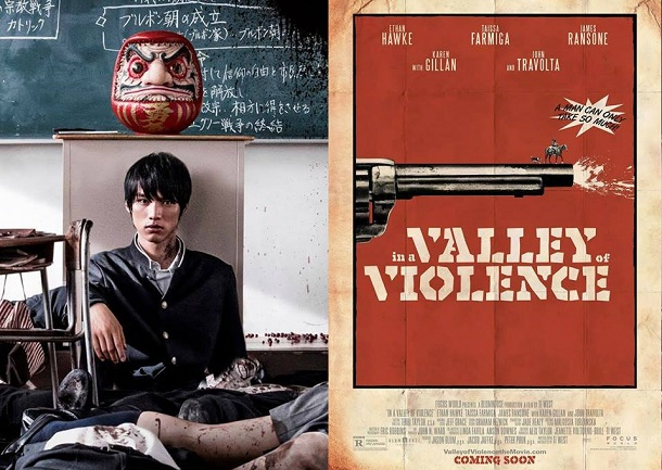 as the gods will + in a valley of violence poster