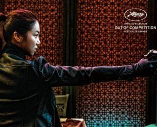 «The Villainess» de Jung Byung-gil présenté en ouverture de Fantasia 2017