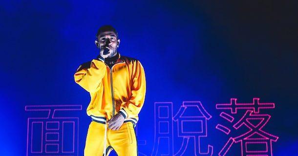 King Kendrick Lamar électrise le Centre Bell