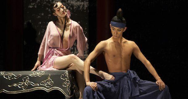 Érotisme, passions et danse à la Place des Arts en octobre avec «Lotus d'or»