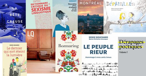 Rétrospective des 10 livres québécois emblématiques de 2017
