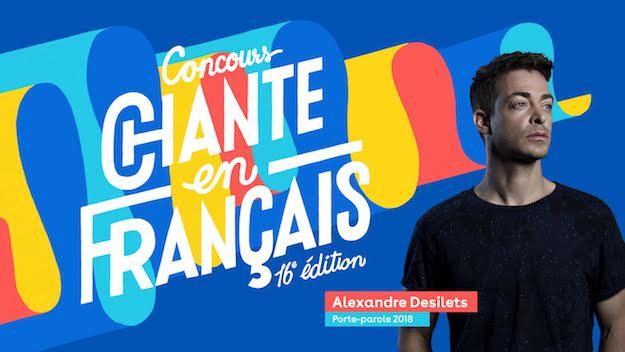 Chante-en-francais-2018-Alexandre-Desilets