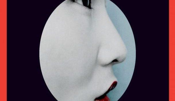 «Les doigts rouges» de Keigo Higashino