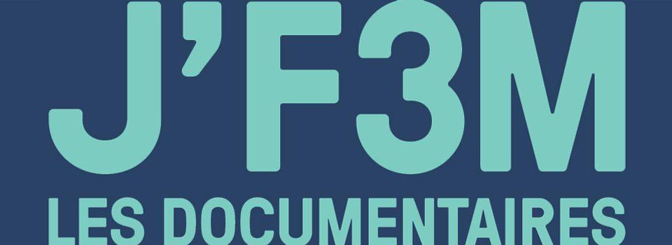 Exclusif aux abonnés de l'infolettre: gagnez l'un des 3 abonnements d'un an à la plateforme F3M.ca!