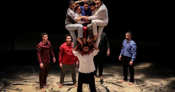 Le Groupe acrobatique de Tanger présente «Halka» à la TOHU