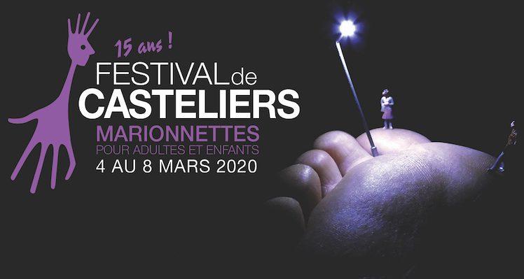 Les 15 ans du Festival de Casteliers