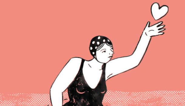 «Coeur Vintage» d'Émilie Bibeau aux Éditions Cardinal